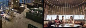 Tea Lounge-190117